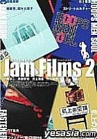 Jam Films 2 (Japan Version - English Subtitles)