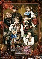2.5 Jigen Dance Live S.Q.S Episode6 'Kiso Sekai Stage: zwei 'Akai Honoo''  (Blu-ray)(Japan Version)