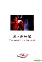 The Secret In The Wind (DVD) (Taiwan Version)