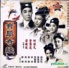 Romance Of The Precious Fan (VCD) (Hong Kong Version)