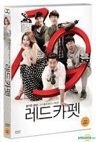 Red Carpet (DVD) (Korea Version)