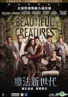 Beautiful Creatures (2013) (Blu-ray) (Hong Kong Version)