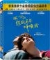 Call Me by Your Name (2017) (Blu-ray) (Taiwan Version)