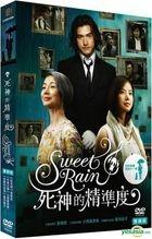 死神的精准度 (又名: 甜言蜜雨) (DVD) (台湾版)