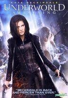 Underworld: Awakening (2012) (DVD) (Hong Kong Version)