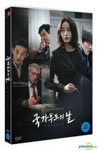 Default (2DVD) (Normal Edition) (Korea Version)