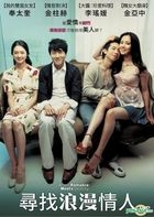 When Romance Meets Destiny (DVD) (Taiwan Version)