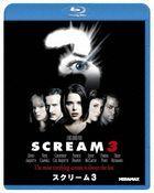 Scream 3 (Blu-ray) (Special Edition) (Japan Version)