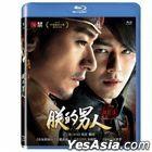 A Frozen Flower (2008) (Blu-ray) (Taiwan Version)