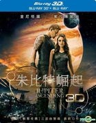 Jupiter Ascending (2015) (Blu-ray) (2-Disc 3D + 2D) (Taiwan Version)