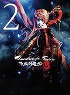 Thunderbolt Fantasy Torikenyuki 3 Vol.2 (Blu-ray) (Japan Version)