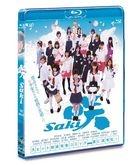 Saki The Movie (2017) (Blu-ray) (Normal Edition) (Japan Version)