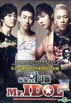 Mr. Idol (DVD) (Malaysia Version)