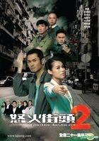 怒火街頭2 (DVD) (完) (中英文字幕) (TVB劇集) (美國版)