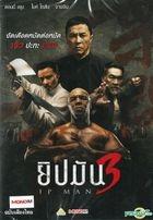 Ip Man 3 (2015) (DVD) (Thailand Version)
