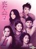 Love Songs About Women 2 (3CD)