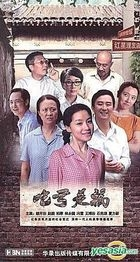 Chi Kui Shi Fu (H-DVD) (End) (China Version)