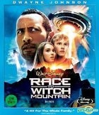 Race To Witch Mountain (Blu-ray) (Korea Version)