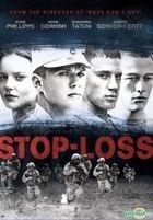 Stop-Loss (2008) (DVD) (IVL Version) (Hong Kong Version)