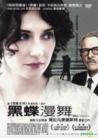 Black Butterflies (DVD) (Taiwan Version)
