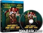 Why Don't You Just Die! (2018) (Blu-ray) (Hong Kong Version)