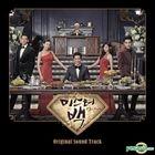 Mr. Back OST (MBC TV Drama)