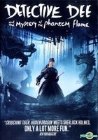 Detective Dee And The Mystery Of The Phantom Flame (2010) (DVD) (US Version)