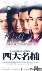 Si Da Ming Bu (Vol.1-30)(China Version)