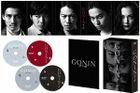 Gonin Saga (DVD) (Director's Long Version) (Japan Version)