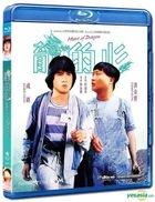 Heart Of Dragon (1985) (Blu-ray) (Hong Kong Version)
