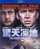 The Frozen Ground (2013) (Blu-ray) (Taiwan Version)