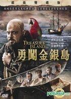 Treasure Island (2012) (DVD) (Taiwan Version)