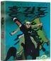 Shin Dong Hun Animation Collection: A Story of Hong Gil Dong & Hopi and Chadol Bawi (DVD) (雙碟裝) (韓國版)