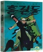 Shin Dong Hun Animation Collection: A Story of Hong Gil Dong & Hopi and Chadol Bawi (DVD) (2-Disc) (Korea Version)