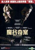 Devil's Knot (2013) (DVD) (Hong Kong Version)