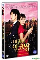Akko Chan (DVD) (Korea Version)