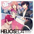 'Helios Rising Heroes' Ending Theme Vol.4  (Japan Version)