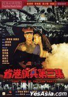 Long Arm of the Law Part 3 (1989) (DVD) (Hong Kong Version)