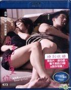 分手說愛你 (Blu-ray) (香港版)
