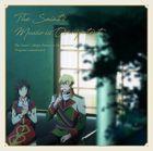 TV Anime The Saint's Magic Power Is Omnipotent  Original Soundtrack  (Japan Version)