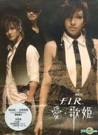 Love Diva (Taiwan Version)