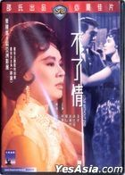 Love Without End (1961) (DVD) (Hong Kong Version)