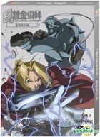 Fullmetal Alchemist Premium Collection (DVD) (Hong Kong Version)