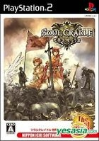 SOUL CRADLE Sekai wo Kurau Mono (Bargain Edition) (Japan Version)
