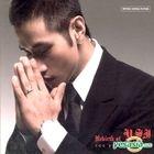 Yoo Seung Jun Vol. 7 - Rebirth of YSJ