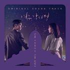 Where Stars Land OST (SBS TV Drama) (2CD)