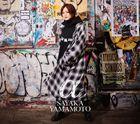 α (ALBUM+DVD)  (First Press Limited Edition) (Japan Version)