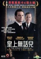 The King's Speech (2010) (DVD) (Hong Kong Version)