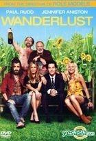 Wanderlust (2012) (DVD) (Taiwan Version)