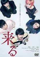 It Comes (DVD) (Japan Version)